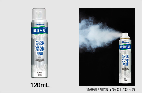 Salonpas® ICE-COLD SPRAY